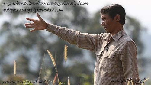 Chut Wutty at Botum Sakor (Reuters)ុំមនកវកយដចយក