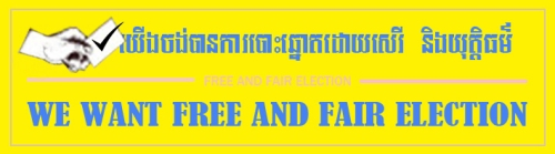 WE WANT FREE AND FAIR ELECTION-02 (1)