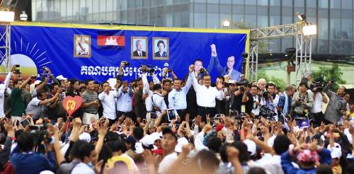 Opposition rally at Freedom Park -26 Aigust