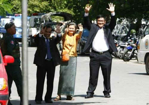 The first 3 lawmakers arrested on 15 July,2014 at Freedom Park