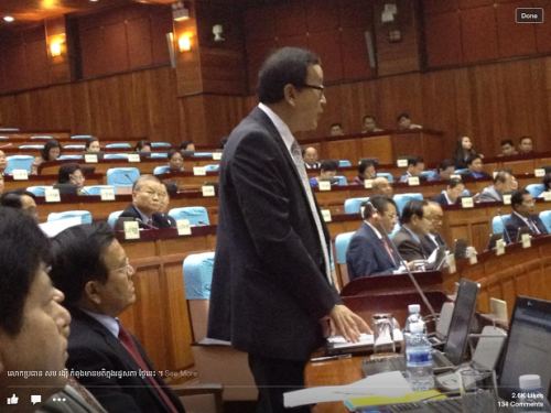 Leader of the Opposition addressing the extra-ordinary session- 8 August, 2014