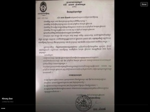 Order of the Court issued for pre-trial detention.