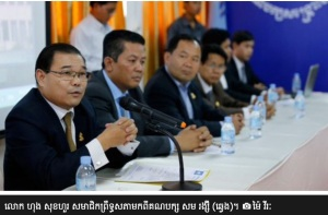 Senator Hong SokHour speaking at a press conference a day prior to order for his arrest. Photo by Mai Vireak-The Phnom Penh Post